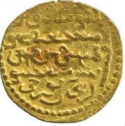 "Dinar - ""Ilkhan"" Gaykhatu Khan - 1291-1294 AD (Post-Mongol Iran, Afghanistan & Central Asia) – reverse"