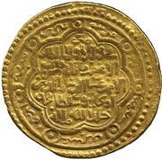 "Dinar - ""Ilkhan"" Uljaytu Khan - 1304-1316 AD (type A - House of Hulagu - Mongol kings) – obverse"