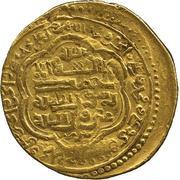 "Dinar - ""Ilkhan"" Uljaytu Khan - 1304-1316 AD (type A - House of Hulagu - Mongol kings) – reverse"