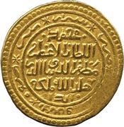 "Dinar - ""Ilkhan"" Muhammad Khan - 1336-1338 AD (Shiraz mint - House of Hulagu) – obverse"