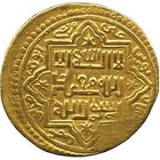 "Dinar - ""Ilkhan"" Muhammad Khan - 1336-1338 AD (Shiraz mint - House of Hulagu) – reverse"