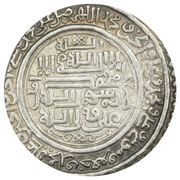 "2 Dirhams - ""Ilkhan"" Uljaytu Khan - 1304-1316 AD (type B - House of Hulagu - Mongol kings) – obverse"
