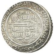 "2 Dirhams - ""Ilkhan"" Uljaytu Khan - 1304-1316 AD (type B - House of Hulagu - Mongol kings) – obverse"