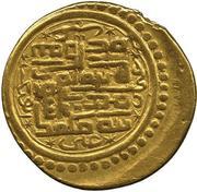 "Dinar - ""Ilkhan"" Muhammad Khan - 1336-1338 AD (Tabriz mint - House of Hulagu) – reverse"