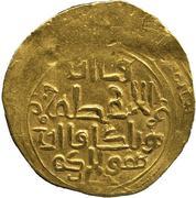 "Dinar - ""Ilkhan"" Hulagu Khan - 1256-1265 AD (House of Hulagu - Mongol king) – obverse"