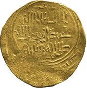 "Dinar - ""Ilkhan"" Hulagu Khan - 1256-1265 AD (House of Hulagu - Mongol king) – reverse"