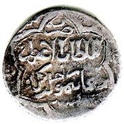 "2 Dirhams - ""Ilkhan"" Taghay Timur - 1337-1353 AD (Tustar mint) -  obverse"