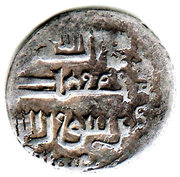 "2 Dirhams - ""Ilkhan"" Taghay Timur - 1337-1353 AD (Tustar mint) -  reverse"