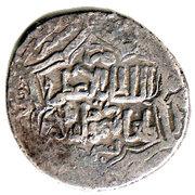 "6 Dirhams - ""Ilkhan"" Taghay Timur - 1337-1353 AD (Tustar mint) – obverse"