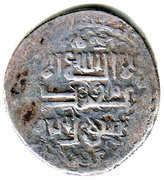 "6 Dirhams - ""Ilkhan"" Taghay Timur - 1337-1353 AD (Tustar mint) – reverse"