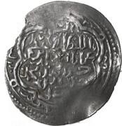 "2 Dirhams - ""Ilkhan"" Taghay Timur - 1337-1353 AD (Hamadan Mint) – obverse"