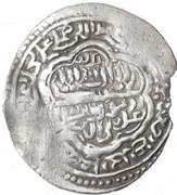 "2 Dirhams - ""Ilkhan"" Taghay Timur - 1337-1353 AD (Hamadan Mint) – reverse"