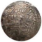 "Dirham - ""Ilkhan"" Ghazan Mahmud Khan -  1295-1304 AD (Post-reform) – obverse"