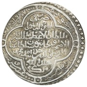 "2 Dirhams - ""Ilkhan"" Uljaytu Khan - 1304-1316 AD (type B - House of Hulagu - Mongol kings) – reverse"