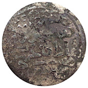 "Dirham - ""Ilkhan"" Ghazan Mahmud Khan -  1295-1304 AD (Post-reform) – reverse"