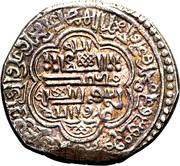 "6 Dirhams - ""Ilkhan"" Uljaytu Khan - 1304-1316 AD (Type C - House of Hulagu - Mongol kings) – obverse"
