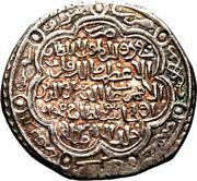 "6 Dirhams - ""Ilkhan"" Uljaytu Khan - 1304-1316 AD (Type C - House of Hulagu - Mongol kings) – reverse"