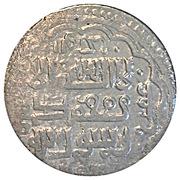 "2 Dirhams - ""Ilkhan"" Muhammad Khan - 1336-1338 AD (Shabankara - Fars province mint - type B - House of Hulagu) – obverse"