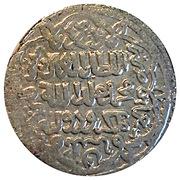 "2 Dirhams - ""Ilkhan"" Muhammad Khan - 1336-1338 AD (Shabankara - Fars province mint - type B - House of Hulagu) – reverse"