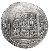 "Dirham - ""Ilkhan"" Uljaytu Khan - 1304-1316 AD (type A - House of Hulagu - Mongol kings) – obverse"