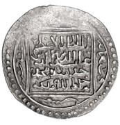 "Dirham - ""Ilkhan"" Uljaytu Khan - 1304-1316 AD (type A - House of Hulagu - Mongol kings) – obverse"