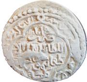 "6 Dirhams - ""Ilkhan"" Taghay Timur - 1337-1353 AD (Jurjan mint) – obverse"