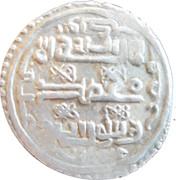 "6 Dirhams - ""Ilkhan"" Taghay Timur - 1337-1353 AD (Jurjan mint) – reverse"
