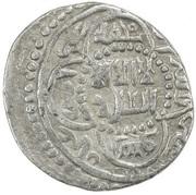 "2 Dirhams - ""Ilkhan"" Sati Beg - 1338-1339 AD (Chobanid candidate) – reverse"