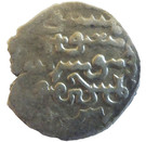 "Dirham - ""Ilkhan"" Abaqa Khan - 1265-1282 AD (Post-Mongol Iran, Afghanistan & Central Asia) – obverse"