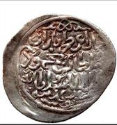 "Dirham - ""Ilkhan"" Ghazan Mahmud Khan  (Anatolian style - Konya mint) – obverse"