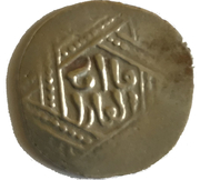 "Dirham - Anonymous - temp. ""Ilkhans"" Hulagu Khan /Abaqa Khan (House of Hulagu - Mongol king) – obverse"