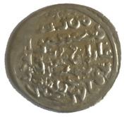 """Dirham - """"Ilkhan"""" Ghazan Mahmud Khan – obverse"""
