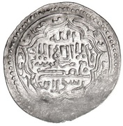 "Dirham - ""Ilkhan"" Uljaytu Khan - 1304-1316 AD (type A - House of Hulagu - Mongol kings) – reverse"