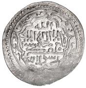 "Dirham - ""Ilkhan"" Uljaytu Khan - 1304-1316 AD (type A - House of Hulagu - Mongol kings) – reverse"