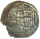 "Dirham - ""Ilkhan"" Abaqa Khan - 1265-1282 AD (Post-Mongol Iran, Afghanistan & Central Asia) – reverse"