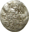 "Dirham - ""Ilkhan"" Hulagu Khan - 1256-1265 AD (House of Hulagu - Mongol king) – reverse"