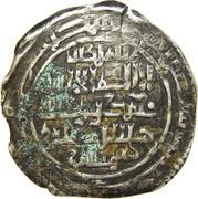 "Dirham - ""Ilkhan"" Hulagu Khan - 1256-1265 AD (House of Hulagu - Mongol king) – obverse"