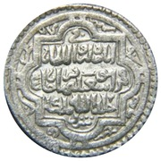 "6 Dirhams - ""Ilkhan"" Abu Sa'id Khan - 1316-1335 AD (type C - House of Hulagu - Mongol king) – obverse"