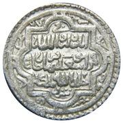 """6 Dirhams - """"Ilkhan"""" Abu Sa'id Khan - 1316-1335 AD (type C - House of Hulagu - Mongol king) – obverse"""