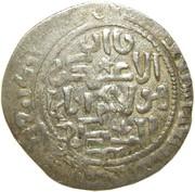 """Dirham - """"Ilkhan"""" Hulagu Khan – reverse"""