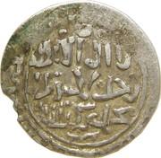 "½ Dirham - ""Ilkhan"" Hulagu Khan - 1256-1265 AD (House of Hulagu - Mongol king) – obverse"