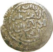 "½ Dirham - ""Ilkhan"" Hulagu Khan - 1256-1265 AD (House of Hulagu - Mongol king) – reverse"
