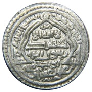 """6 Dirhams - """"Ilkhan"""" Abu Sa'id Khan - 1316-1335 AD (type C - House of Hulagu - Mongol king) – reverse"""