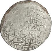 "Dirham - ""Ilkhan"" Abaqa Khan - 1265-1282 AD (House of Hulagu - Mongol king) – reverse"