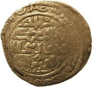 "Dirham - ""Ilkhan"" Abaqa Khan – reverse"
