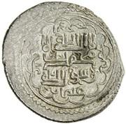 "6 Dirhams - ""Ilkhan"" Muhammad Khan - 1336-1338 AD (House of Hulagu) – obverse"