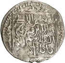 "Dirham - ""Ilkhan"" Abaqa Khan - 1265-1282 AD (Tiflis mint - House of Hulagu - Mongol king) – obverse"