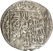 "Dirham - ""Ilkhan"" Abaqa Khan – obverse"