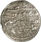 "Dirham - ""Ilkhan"" Abaqa Khan - 1265-1282 AD (Tiflis mint - House of Hulagu - Mongol king) – reverse"