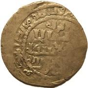 "Dirham - ""Ilkhan"" Ahmad Tekudar -1282-1284 AD (House of Hulagu - Mongol king) – obverse"